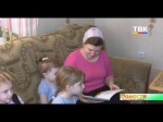 Жительница Искитимского района удостоена знака отличия «За материнскую доблесть»