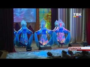 «Концерт дружбы» привез в Искитим Дом национальных культур им. Геннадия Заволокина
