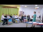 В топ-10 педагогов России вошла Марина Сударева из ЦДО г. Искитима