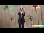 Гран-при районного конкурса «Твой шанс» завоевала 17-летняя исполнительница из Верх-Коёна