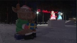 В Искитиме торжественно открылся елочный городок в парке культуры и отдыха имени Коротеева