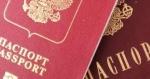 Россиянам запретили обрабатывать фото на паспорт, улыбаться фотографу или закрывать глаза