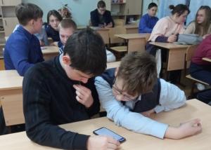 Начался совместный проект школы №2 Искитима и центральной библиотеки