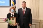 Заслуженная награда за профессиональную и плодотворную работу вручена Центру занятости Искитима