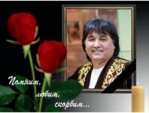 9 февраля скоропостижно ушел из жизни  Галым Саинов