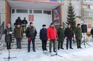 15 февраля  вспоминаем участников военных конфликтов за пределами нашей Родины