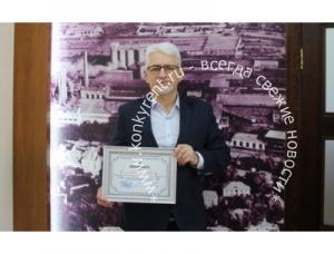Управляющий директор АО «Искитимцемент» Владимир Скакун отмечен благодарностью Заксобрания НСО