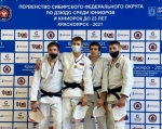 Искитимец Василий Таранов - бронзовый призер первенства Сибири по дзюдо