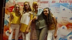Эстрадная студия Шарм покоряет Москву