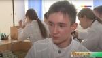 Спецприз «За волю к победе» регионального чемпионата WorldSkills получил школьник из Искитимского района Дмитрий Коршик