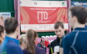Финал областного зимнего фестиваля ГТО стартовал в Новосибирской области