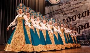 Лауреатами международного конкурса стали обучающиеся хореографического ансамбля «Серпантин» из Искитима
