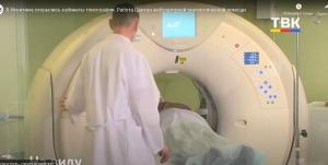 В искитимской больнице начал работу аппарат компьютерной томографии