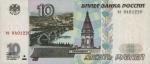 Новосибирск появится на российских банкнотах, правда город оценили всего на десять рублей