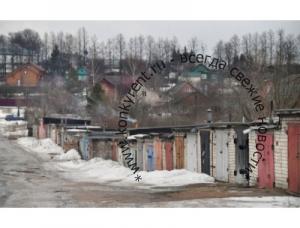 Государственная Дума приняла в третьем чтении законопроект «О гаражной амнистии»