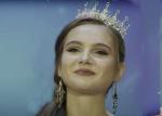 Ольга Дивищенко - «Мисс Искитимский район – 2021»
