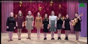 В Искитиме завершил работу XX Всероссийский детско-юношеский фестиваль авторской песни