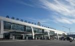 Поступили письма о минировании ряда учреждений в Новосибирской области