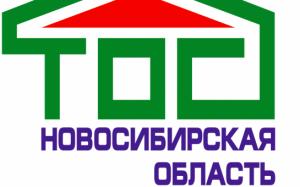 В РДК имени Ленинского комсомола состоялся семинар для активистов общественного движения