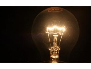 В ближайшие три дня - плановое отключение электричества