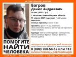 """Поисковым отрядом """"Лиза Алерт"""" разыскивается 19-летний житель Искитима Данил Багров"""