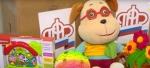 Сотрудники Пенсионного фонда Искитима передали детям из нуждающихся семей игрушки, одежду и канцелярские принадлежности