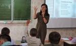 Педагог Евсинский школы — в «пятерке» лауреатов областного конкурса «Учитель года»