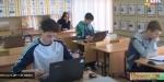 Экзамен как настоящий. Выпускники районных школ стали участниками пробного ЕГЭ