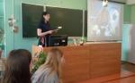 В школе №4 р.п. Линёво состоялась научно практическая конференция, на которой ученики защищали свои проекты