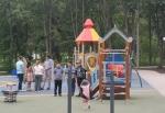 Министр ЖКХ проинспектировал работы по благоустройству парка Южного микрорайона