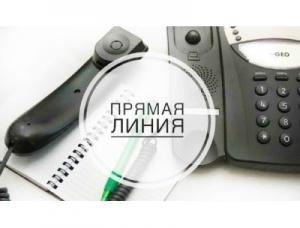 17 июня в общественной приёмной Губернатора НСО состоится «прямая телефонная линия» по теме: «Организация вакцинации против COVID-19»