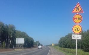 На автодороге «Чуйский тракт» с 1 июня начали дорожный ремонт. ГИБДД просит водителей быть внимательными
