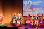 День России в Искитимском районе посвятили молодежи