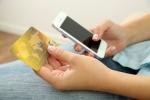 Полиция просит владельцев банковских карт не терять бдительность