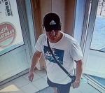 Бердские полицейские объявили розыск подозреваемого в хищении денег