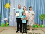 Чествование семей прошло в детском саду «Ручеек»