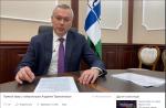 Обязательная вакцинация в Новосибирской области вводиться не будет