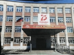 В Искитиме объявили конкурс на замещение должности директора школы №14