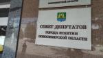 Сразу 36 человек за неделю выдвинулись в кандидаты в депутаты Искитимского городского Совета