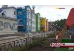 1 сентября в новом детском саду Искитима откроется 15 групп