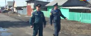 Профессиональный праздник отметили инспекторы пожарного надзора Искитима