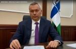 Андрей Травников проведет прямую линию с жителями 28 июля
