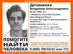 Ищут пропавшего 9 июля жителя села Лебедевка