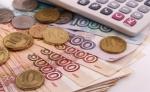 Финансовую поддержку самозанятым предлагает администрация Искитимского района