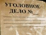 В отношении бывшей главы Легостаевского сельсовета возбуждено уголовное дело