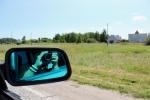 Штраф, наложенный по сведениям автоматической дорожной камеры, теперь можно обжаловать по Интернету