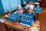 «Сибантрацит» поздравил первоклассников с началом учебного года
