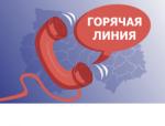 Прямая линия о вакцинации против COVID-19 и гриппа пройдет в Правительстве Новосибирской области