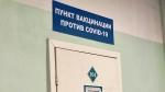 Проголосовать и вакцинироваться одновременно смогут жители Новосибирской области