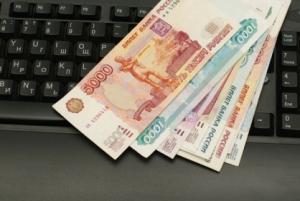 Главбух бюджетного учреждения обвиняется в хищении 1 миллиона рублей